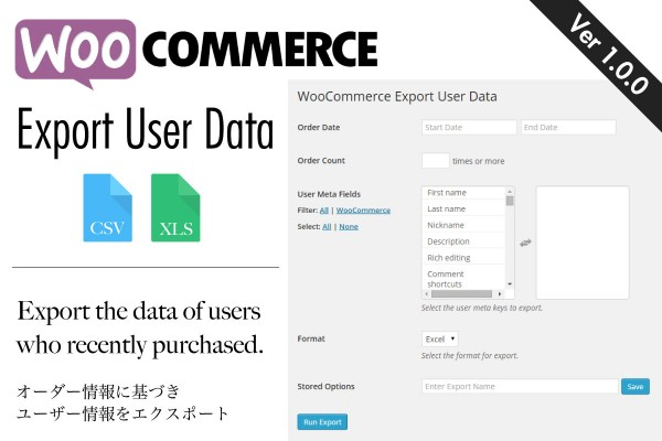 woocommerce_export_user_data