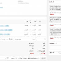 payjp_woocommerce_payment_gateway