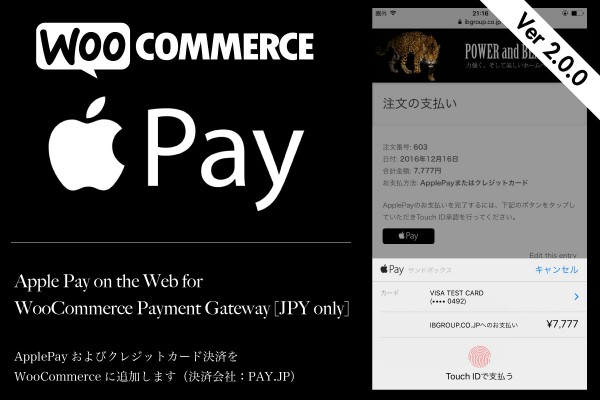 applepay_for_woocommerce